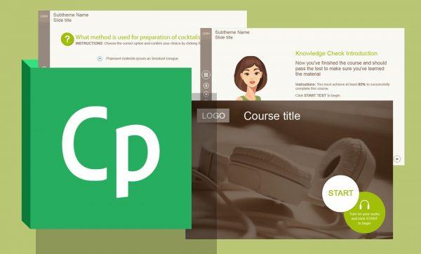 Adobe Captivate шаблон курса для разработчиков