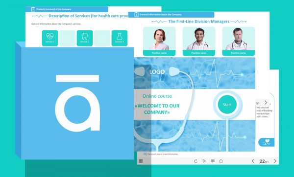Шаблон электронного курса Articulate Storyline медицинской тематики