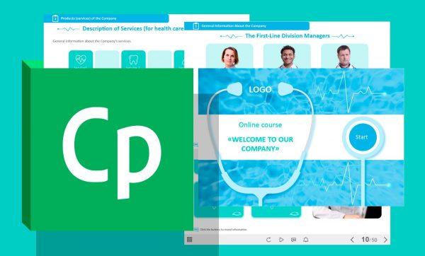 Adobe Captivate шаблон eLearning курса для медицинских учреждений