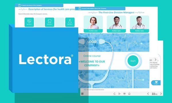 Шаблон адаптационного электронного курса для медицинский учреждений - Trivantis Lectora